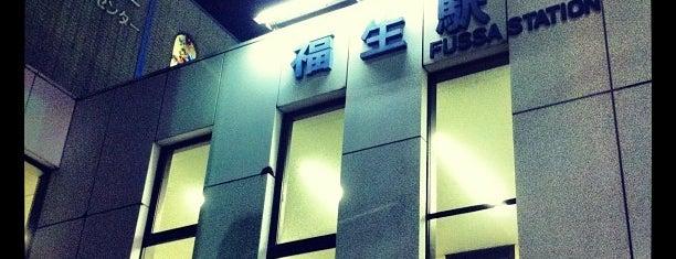Fussa Station is one of JR 미나미간토지방역 (JR 南関東地方の駅).