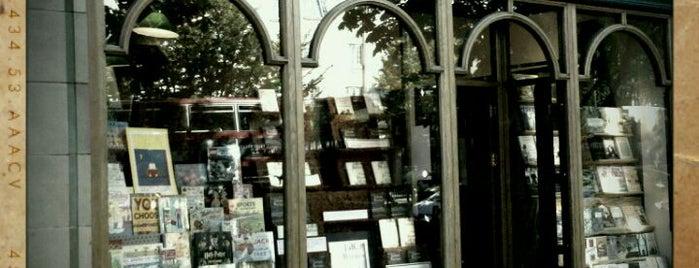 Daunt Books Belsize Park is one of Locais curtidos por Matt.