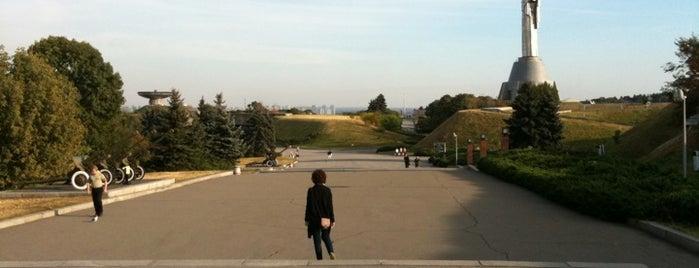 Музей истории Украины во Второй мировой войне is one of Kiev_travel.