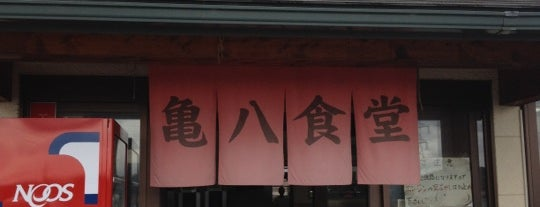 Kamehachi Shokudo is one of Linda's favorite restaurants and bars in Mie.