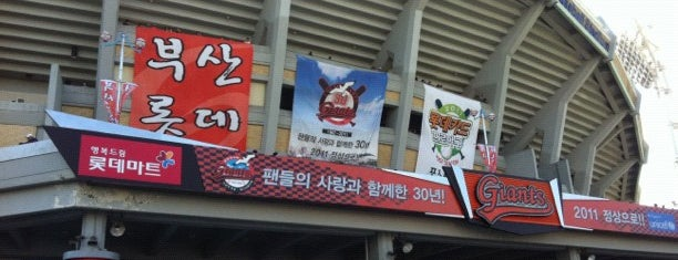 Sajik Baseball Stadium is one of Best Stadiums.