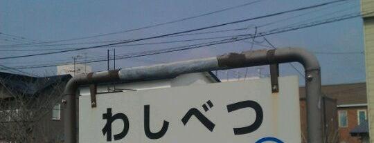 H31 is one of JR 홋카이도역 (JR 北海道地方の駅).
