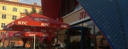 KFC is one of Lugares guardados de Anton.