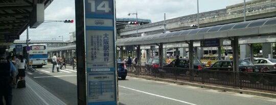 오사카 국제공항 (ITM) is one of International Airport Lists (2).