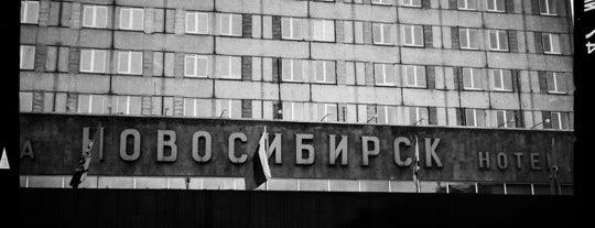 Конгресс-отель «Новосибирск» is one of Roman'ın Kaydettiği Mekanlar.