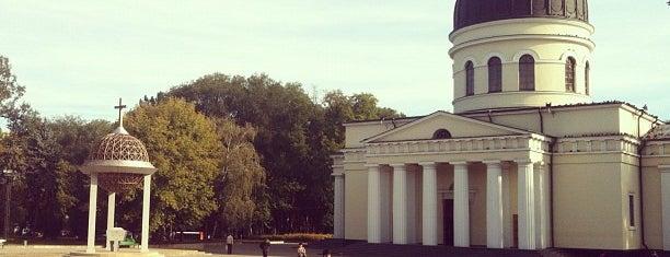Grădina Catedralei is one of Moldova.