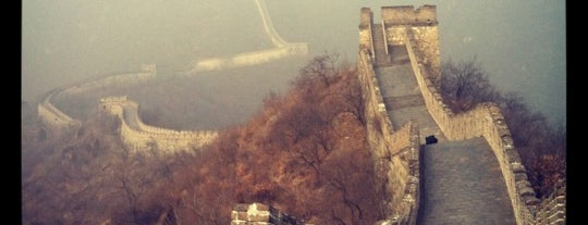 The Great Wall at Badaling is one of World Sites.