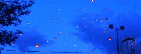 Запуск Небесных Фонариков is one of Locais curtidos por Arman.
