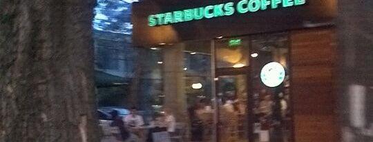 Starbucks is one of Vivi: сохраненные места.