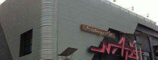 ナップス 三鷹東八店 is one of モリチャン'ın Beğendiği Mekanlar.