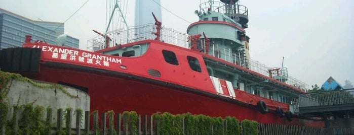 Fireboat Alexander Grantham Exhibition Gallery is one of Museums in Hong Kong.