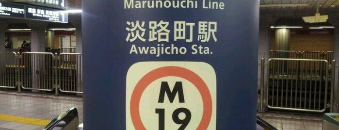 Awajicho Station (M19) is one of Tokyo・Kanda・Kudanshita.