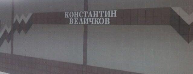 Метростанция Константин Величков is one of Sofia.