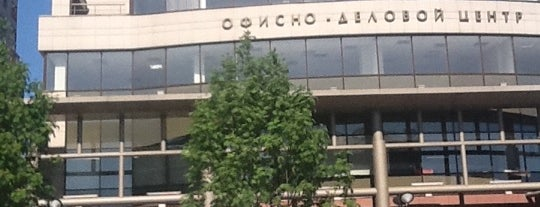 БЦ «Бородино-Плаза» is one of Антон 님이 좋아한 장소.
