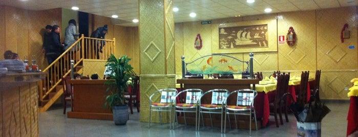 Restaurante Asiático is one of Lugares guardados de Eva.