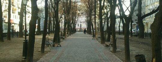 Театральна площа is one of Kharkiv.