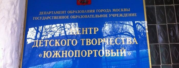Дом Детского Творчества is one of Де.