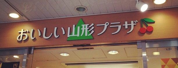 Oishii Yamagata Plaza is one of Lina 님이 저장한 장소.