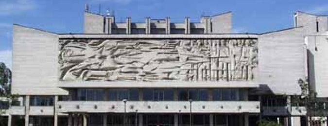 Факультет радіофізики, електроніки і комп'ютерних систем КНУ ім. Т. Шевченка is one of Tempat yang Disukai Illia.