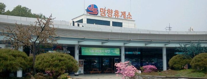 Manghyang Service Area - Busan-bound is one of Posti che sono piaciuti a 블루씨.
