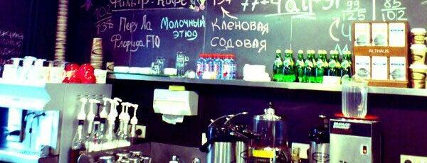 Coffee Bean is one of Москоу.