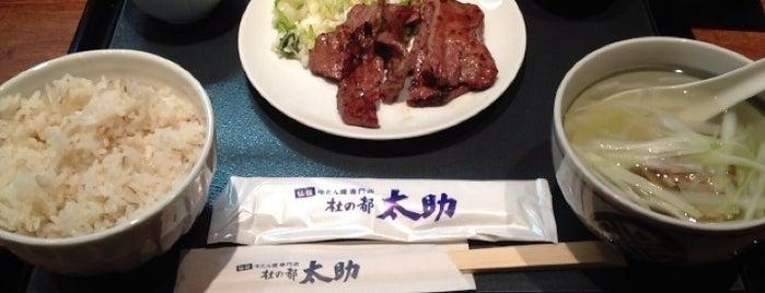 Tasuke is one of Lugares favoritos de Shinichi.