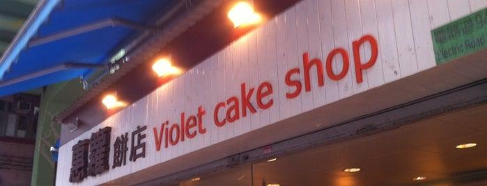Violet Cake Shop is one of Lugares guardados de Sergio.