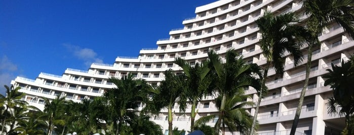 Hotel Nikko Guam is one of Hello Asia.