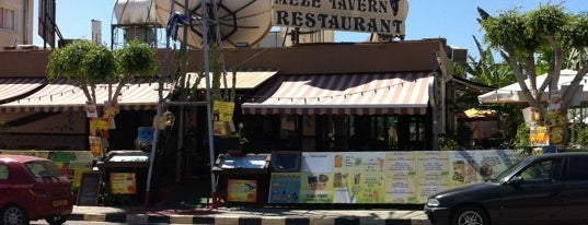 Kartanas Meze Tavern and Restaurant is one of Cyprus.