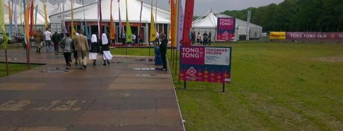 Tong Tong Fair is one of Jan : понравившиеся места.