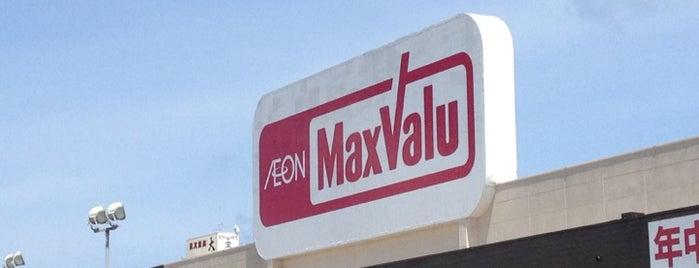 MaxValu is one of Ishigaki.