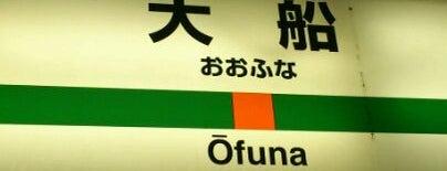 JR 大船駅 is one of JR東日本 ポケモンスタンプラリー2013 -ポケモンを仲間にして、街の平和を取り戻せ!-.