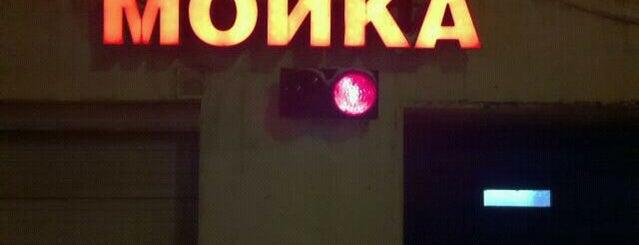Автомойка и шиномонтаж is one of Танки грязи не боятся?.