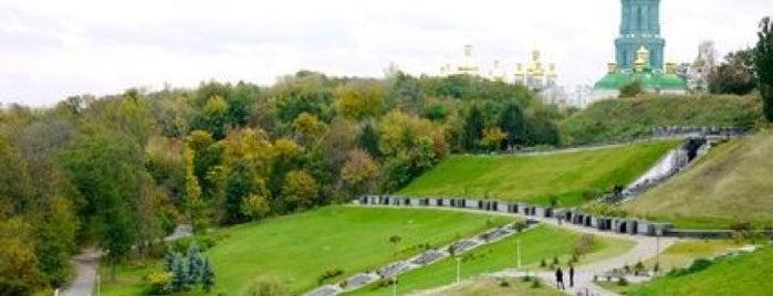 Парк Вечной Славы is one of Kiev_travel.