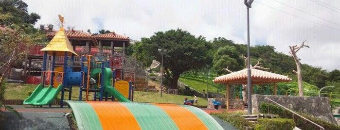 浦添大公園 is one of Okinawa.
