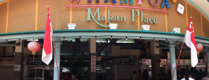 Whampoa Drive Market & Food Centre is one of XS - Been.
