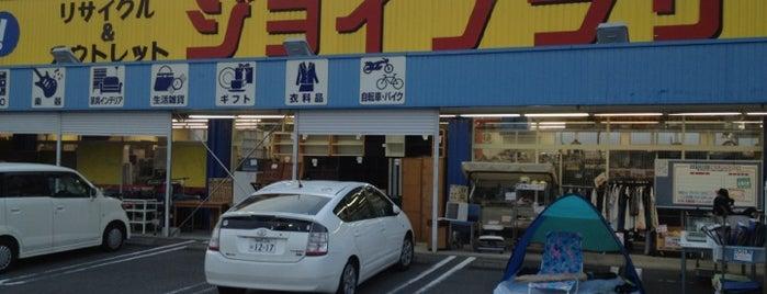 ジョイプラザ 島田店 is one of 静岡の中古ゲーム・ホビーショップ.