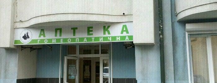 Гомеопатическая аптека #2 is one of Киевские места.