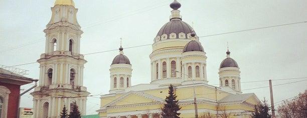 Соборная площадь is one of Locais salvos de Водяной.