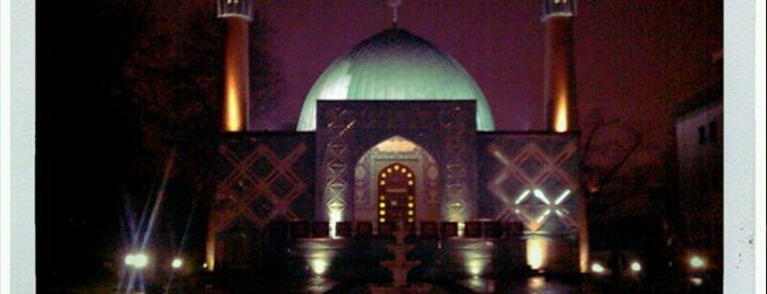 Imam-Ali-Moschee is one of Tempat yang Disukai Kübra.