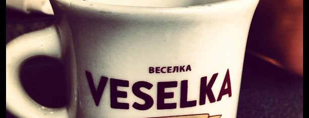 Veselka is one of My New York List.