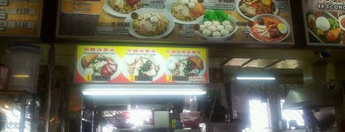 Mei Xin Minced Meat Prawn Noodle is one of Good Food Places: Hawker Food (Part I)!.