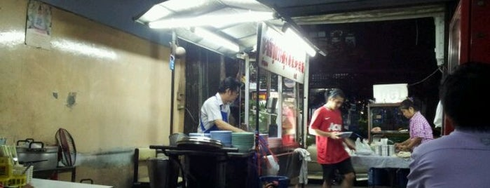 Cantonese Noodles is one of 03_ตามรอย.