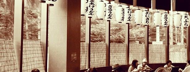 Yokoi Udon is one of Top Taste.