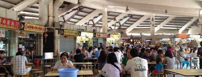 Tampines Round Market & Food Centre is one of Hawker Centres in Singapore.