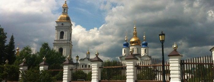Tobolsk Kremlin is one of Tempat yang Disukai Artem.