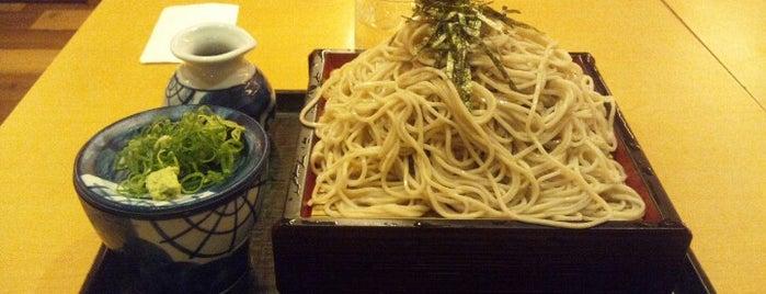 そば吉 髙島屋店 is one of 松山市の蕎麦屋.