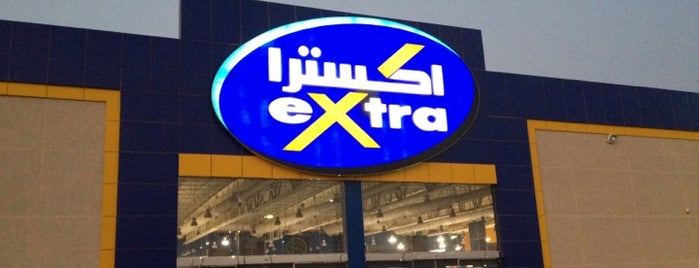 Extra is one of Jubail !.