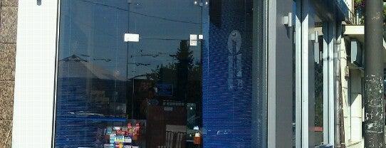 Lindt Shop is one of Lugares favoritos de 83.