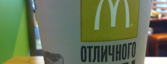 McDonald's is one of Vasiliyさんのお気に入りスポット.